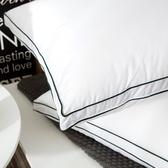 枕頭南極人全棉枕頭單人酒店成人護頸椎男女枕芯一只裝家用一對拍2榮耀 新品