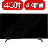 國際牌 Panasonic【TH-43GX600W】43吋4K聯網電視