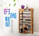 鞋櫃 簡約現代鞋架多層經濟型大容量收納架家用加厚小鞋櫃簡易igo 玩趣3C
