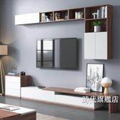 北歐伸縮電視櫃墻現代簡約經濟型地櫃壁櫃客廳家具整套裝XW