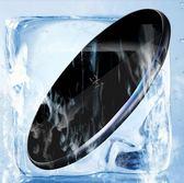 iphonex無線充電器蘋果8/8plus三星s9s8s7小米手機專用快衝 童趣潮品