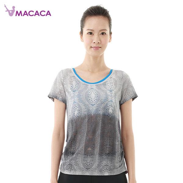 【MACACA】清亮2in1蘊染上衣 - AXG2131(黑灰/寶藍) (瑜伽/韻律/休閒)