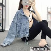 港風牛仔外套女春秋學生短款寬鬆韓版開衫夾克潮2021新款上衣 交換禮物
