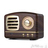 藍芽音響 新款創意藍芽音響收音機復古音響便攜式手機重音炮迷你藍芽音箱  狂購免運