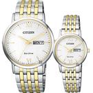 CITIZEN 星辰 光動能新時代對錶/情侶手錶-白x雙色版/37+27mm BM9014-82A+EW3254-87A