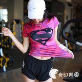 運動上衣-超人健身衣女美國隊長緊身運動短袖跑步速干半袖透氣高彈上衣外穿-奇幻樂園