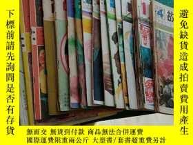 二手書博民逛書店故事畫報1982年4罕見5 6 、1983年1-6、1984年1-6、1985年2 3 4 5、1986年8 9