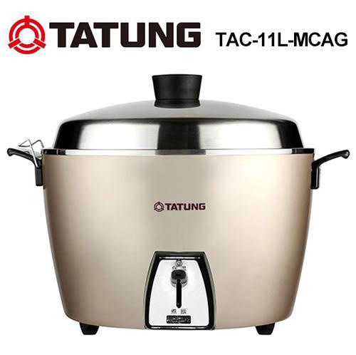 【TATUNG 大同】TAC-11L-MCAG 11人份簡配不鏽鋼電鍋【全新原廠公司貨】