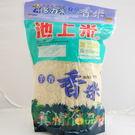 池上芋香香米1.5kg...