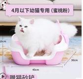 幼貓貓砂盆小貓廁所