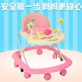 嬰兒學步車6-18月男寶寶女孩防側翻可折疊