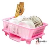 碗筷收納架 廚房放碗架 塑料用品瀝水滴水碗碟架碗筷收納置物架收納盒收納籃 3色T