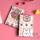 卡通iPad Air3矽膠軟殼迷妳皮套保護套【極簡生活】