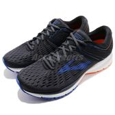 BROOKS 慢跑鞋 Ravenna 9 2E 寬楦 深藍 藍 橘 男鞋 運動鞋 【PUMP306】 1102802E025