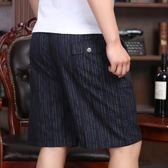 夏季中老年休閒短褲大碼寬鬆五分褲沙灘褲中年男士中褲全棉爸爸裝-ifashion