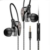 【現貨】有線耳機 小米紅米一加7pro有線入耳式安卓通用活塞耳機type-c專用耳機