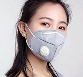 防霧霾防塵口罩防工業粉塵透氣可清洗易呼吸PM2.5灰粉防毒男女夏·Ifashion