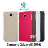 【妃凡】NILLKIN 三星 Samsung A8-2016 超級護盾保護殼 保護套 手機殼 手機套 (K)