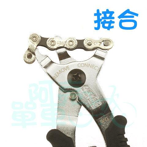 *阿亮單車*SuperB 快速快扣拆裝工具(TB-3323)簡單設計好使用,黑色《B37-3323》