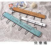 日式家居門口衣帽鑰匙小號掛架雜物廚房墻壁