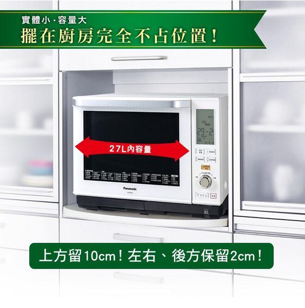 Panasonic 國際牌 27L 蒸氣烘烤微波爐 NN-BS603