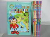 【書寶二手書T1/少年童書_RHG】諾弟世界博物館-西亞中東_北歐南歐_東南亞等_共8本合售