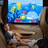 汽車遮陽簾車內車窗防曬隔熱擋磁性自動伸縮車用側窗遮光板【快速出貨八五鉅惠】