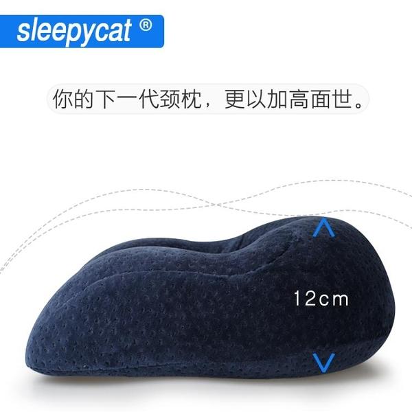脖子記憶棉U型枕旅行枕飛機枕頭護頸枕汽車頭枕頸椎U形 【萬聖夜來臨】