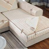 沙發套-冬季毛絨沙發墊坐墊子簡約現代布藝防滑四季通用全包萬能套罩全蓋 雙12鉅惠交換禮物