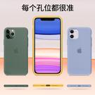 iPhone11手機殼蘋果11Pro Max液態矽膠原裝ip磨砂保護套新款por