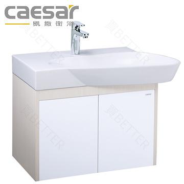 【買BETTER】壁掛式浴櫃/凱撒面盆浴櫃組 LF5364A/BT570C貝格妮雅檯面式瓷盆浴櫃組 / 送6期零利率