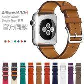 適用apple watch蘋果手錶帶真皮潮iwatch1/2/3男女38/42mm愛瑪仕 新年禮物