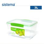 sistema 紐西蘭進口大型收納Fresh保鮮盒3L(綠色)