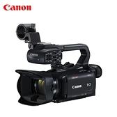 【聖影數位】Canon 佳能 XA11 廣播級 輕巧型專業級數位攝錄機 攝影機
