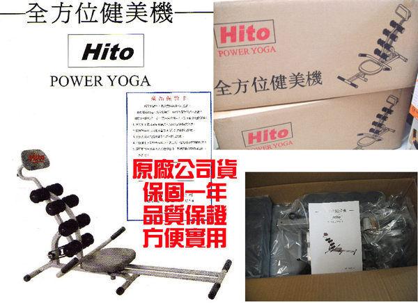 健美機專用之 拉力帶(黑)*2條-適用2,3代及Hito power yoga 全方位健美機/美背機/健身機-僅配件喔