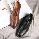 皮鞋 布洛克雕花男鞋英倫系帶透氣皮鞋男士商務正裝增高鞋 巴黎春天