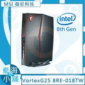 MSI 微星 Vortex G25 8RE-018TW 桌上型電腦 (八代i7八核GTX1070電競機)