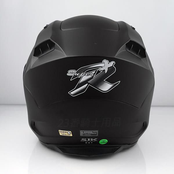 【SBK SUPER-R-PLUS 素色 3/4半罩安全帽 內襯全可拆 平光黑】免運費