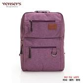 【南紡購物中心】【vensers】簡約丹寧牛仔後背包(R00066102紫色)