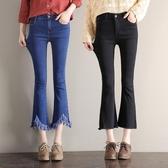 【YPRA】牛仔褲女 毛邊彈力高腰緊身微喇叭牛仔褲