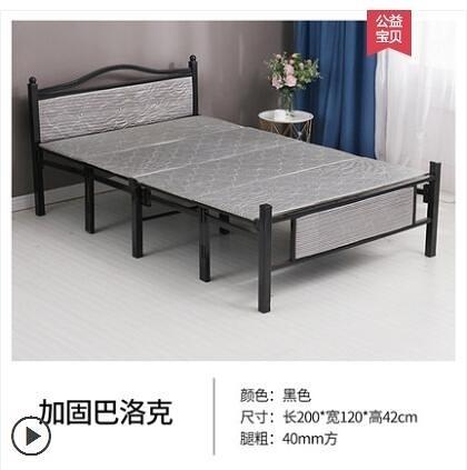 折疊床 折疊床雙人單人床家用成人簡易便攜木板床出租屋辦公室午休午睡床 城市科技DF