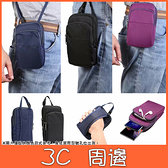 通用手機包 手提手機包 6.3吋 手機袋 手機腰包 手機背包
