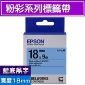EPSON LK-5LBP S655406標籤帶(粉彩系列)藍底黑字18mm