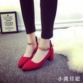 婚鞋紅色女尖頭高跟鞋單鞋紅鞋中跟粗跟中式結婚禮鞋孕婦新娘鞋子 qf11414【小美日記】