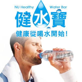 健水寶 鹼性離子水生成棒+負離子水氧機合購組