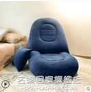 懶人沙發榻榻米可摺疊單人臥室小沙發床上靠背椅陽臺飄窗落地沙發 NMS名購居家