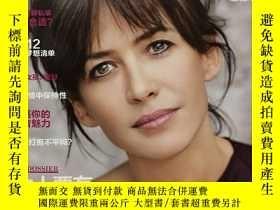 二手書博民逛書店心理罕見月刊 PSYCHOLOGIES 2012年 1月號Y34