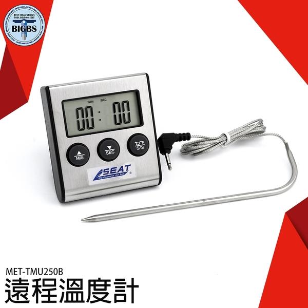 《利器五金》燒烤溫度計 食品油溫計 廚房用烘焙探針式 電子BBQ溫度計 TMU250B 遠程溫度計