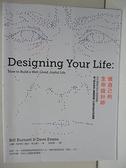 【書寶二手書T1/勵志_IZ1】做自己的生命設計師_比爾‧柏內特