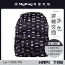 HAPITAS 後背包 H0006-236  黑色交通運輸  摺疊後背包 收納方便 MyBag得意時袋